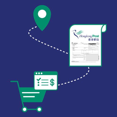 Shopify-HongKong-Post