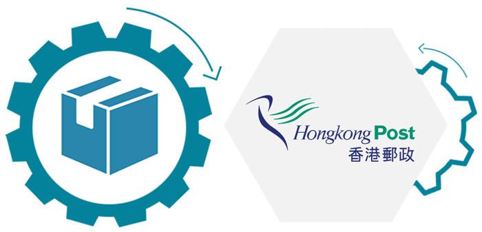 Hongkongpost-Automation