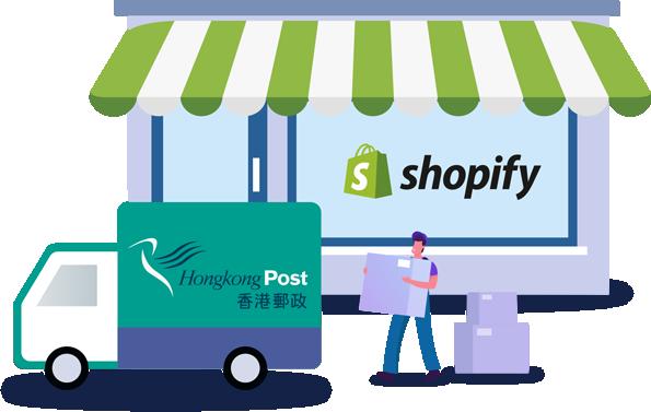 Hongkongpost-Shipping-Solution-for-SHOPIFY