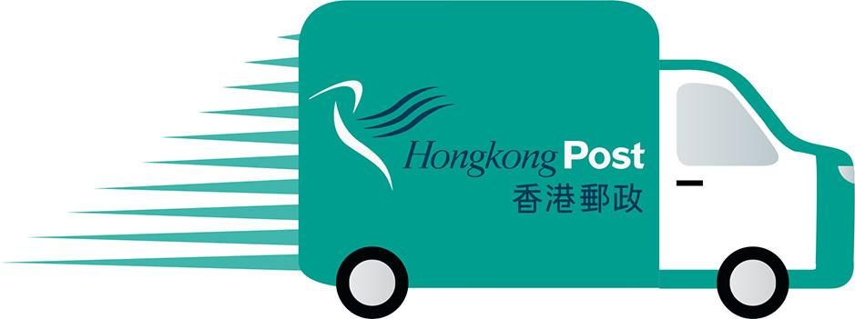 Hongkongpost-VAN